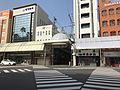 East entrance of Ichibangai Shopping Street.jpg