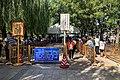 East entrance of Tiananmen Square (20200825095259).jpg