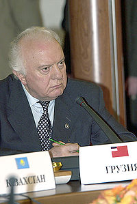Eduard Shevardnadze in Saint Petersburg.jpg