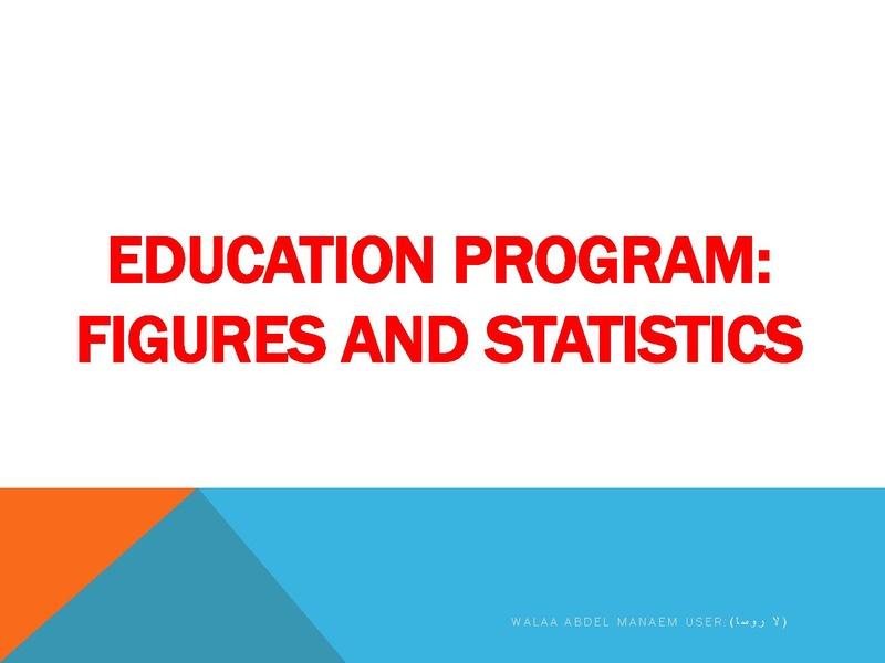 File:Education program- Figures and Statistics.pdf