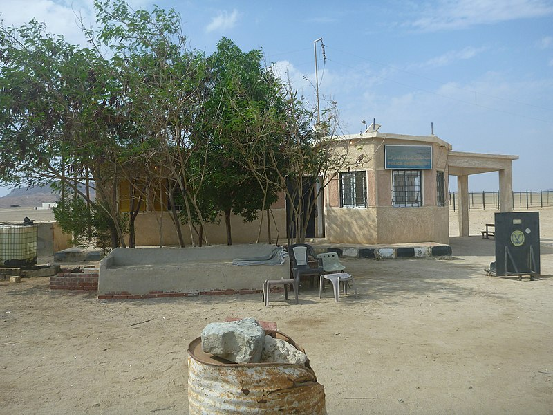 File:Egypt Police Station - panoramio.jpg