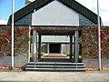 Eingang zum Atrium,Architekt Willy Hornung - panoramio.jpg