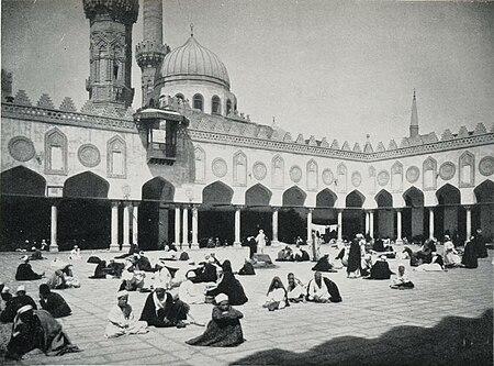 El Azhar University (1906) - TIMEA.jpg
