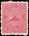 El Salvador 1879 2c first printing broken i - unused.jpg