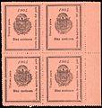 El Salvador 1904 10c alcohol revenue block of four.jpg