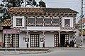 El Tambo Ecuador House.jpg