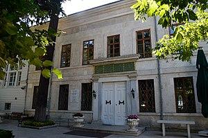 Emirgan Mosque - Image: Emirgan Mosque (8)
