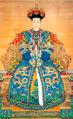 Empress XiaoGong.PNG
