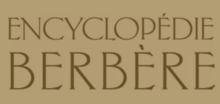 Image illustrative de l'article Encyclopédie berbère