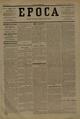 Epoca 1888-09-27, nr. 851.pdf