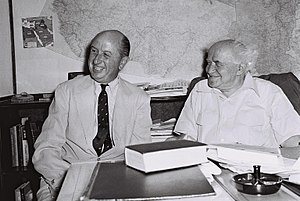 Eugene R. Black Sr. - Black visits David Ben-Gurion in Jerusalem, 1960