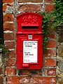 Exelby Postbox - geograph.org.uk - 1343637.jpg