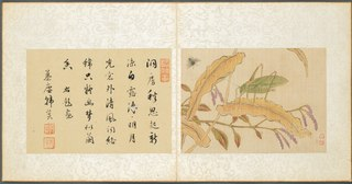Album of Miscellaneous Subjects, Leaf 7