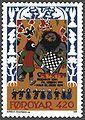 Faroe stamp 125 skrimsla - the farmer meets skrimsla.jpg