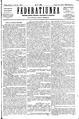 Federațiunea 1869-01-08, nr. 4.pdf