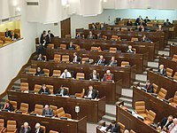 Federation council of Russia.jpg