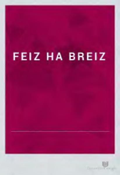 File:Feiz ha Breiz, 1875-1877.djvu
