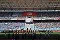 Finale coupe de Tunisie 2009.jpg