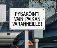 FinnischesSchild