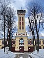 Fire Tower in Yaroslavl.JPG
