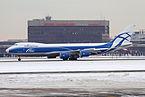 First 747-8 for Air Bridge Cargo arrival to SVO Kustov.jpg