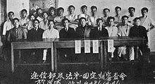 Participants of the 1st Promotion Test in the Ministry of Communications Chang Moo Kwan Department on December 21, 1948.
