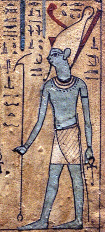 имел картинки египта атум лопается либо самопроизвольно