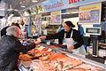 Fish on market.JPG