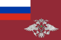 Flag of FMS of Russia.png