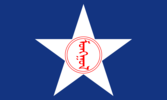 Inner Mongolian People's Revolutionary Party