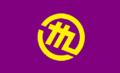 Flag of Kishigawa Wakayama.png