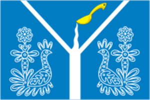 Sovetsk, Kirov Oblast - Image: Flag of Sovetsk (Kirov oblast)