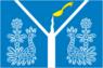 Flag of Sovetsk (Kirov oblast).png