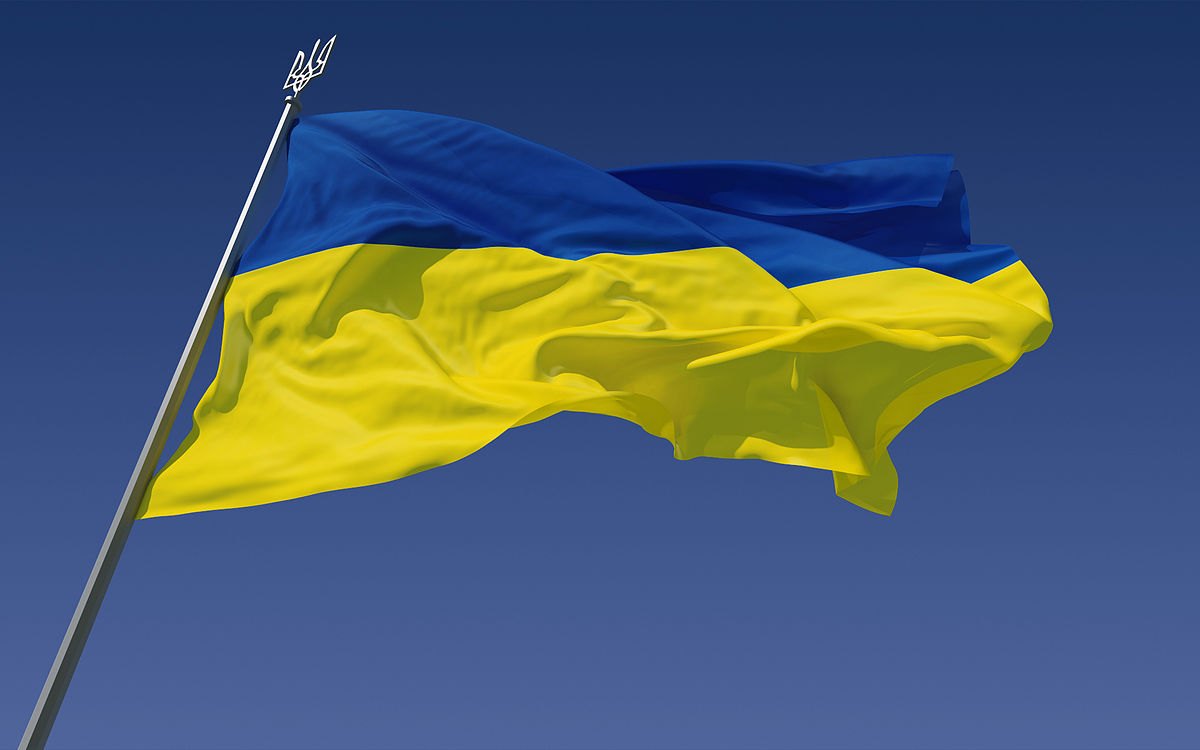 Day of the National Flag (Ukraine) - Wikipedia