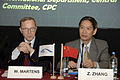 Flickr - europeanpeoplesparty - EPP AND CPC DEBATE EU-CHINA RELATIONS 7 November 2007 (14).jpg