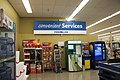 Food Lion - Southern Shores, NC (33243757714).jpg