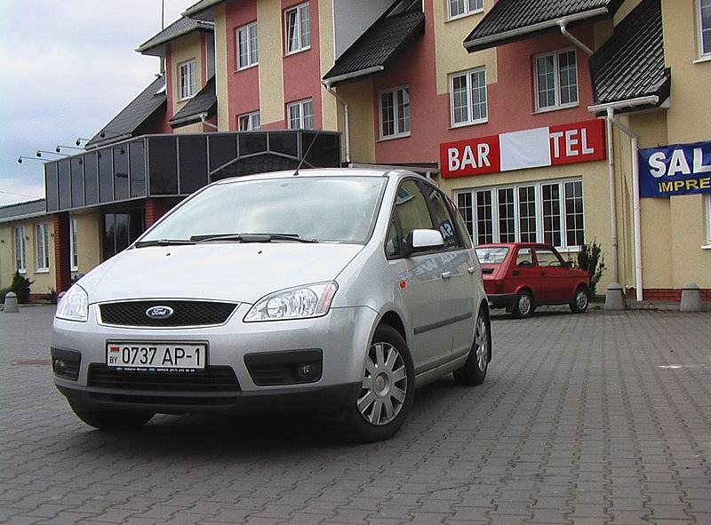 File:Ford Focus C-MAX silver front view.jpg