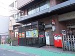 Fukuoka Daimyo Ichi Post Office.jpg