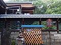 Fushimi Ward, Kyoto, Kyoto Prefecture, Japan - panoramio.jpg