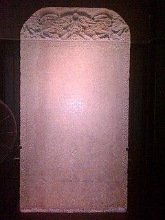 Galle Trilingual Inscription