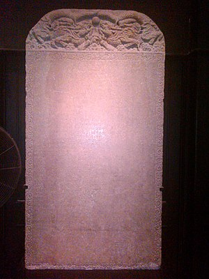 Tenavaram temple - Galle Trilingual Inscription of 1411 CE erected by Chinese Admiral Zheng He mentions the main deity of Tenavarm temple as displayed in the Colombo National Museum of Sri Lanka in December 2011.