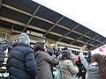 Game watched by Emperor Akihito, 2014-02-23 (011).JPG