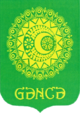 Official seal of Ganja