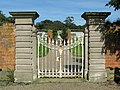Gates, Ballywalter Park - geograph.org.uk - 1490033.jpg
