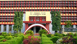 Government Engineering College, Thrissur Educational institude in Kerala approved by AICTE