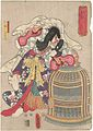 Gedatsu, Ichikawa Ebizo V as Kazusa Shichibyoe Kagekiyo.jpg