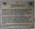 Gedenktafel Bei den St Pauli Landungsbrücken (Hamburg) Exodus.jpg
