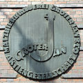 Gedenktafel Prinzenallee 78-79 (Gesbr) Groterjan-Brauerei.jpg