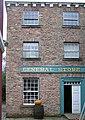 General Store, Ulster American Folkpark - geograph.org.uk - 284135.jpg