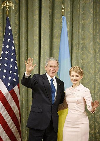 President Bush and Ukrainian Prime Minister Yulia Tymoshenko, April 1, 2008 GeorgeBush-Juliia Tymoshenko (2008)-Ukraine.JPG